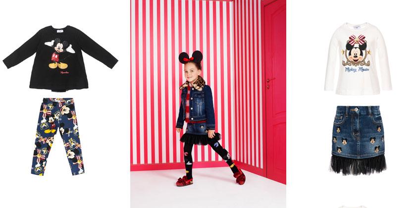 luksusowe ubranka dla dzieci